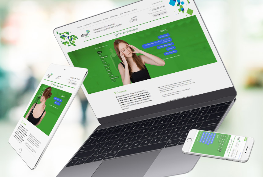 Eleos clinic website